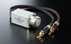 Speaker adaptateur S2